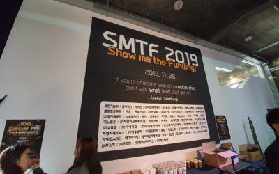 부산 SMTF 2019 참가 현장