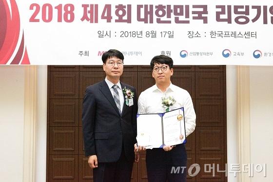 무스마, 2018 대한민국 리딩기업 대상 시상식에서 '기술혁신대상' 수상