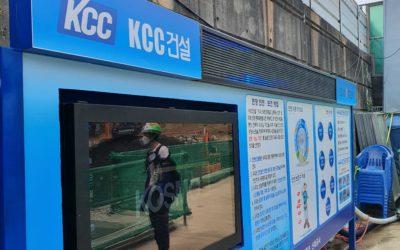 KCC건설, 이수 건설현장 크레인 충돌방지 시스템 도입